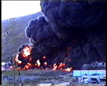 Пожар на отстойника нефтебазы 1990г.