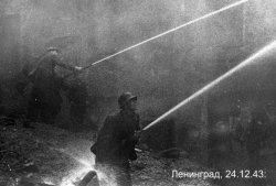 СОВЕТСКИЙ ПЕРИОД (Пожарные СССР)